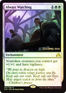 Always Watching (Prerelease Foil)